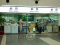 Post office in Beijing Intenational Airport