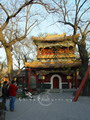 The Lama Temple, Yonghegong Lamasery, Beijing