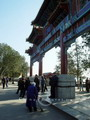 Memorial archway, Summer Palace, Beijing