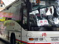Bus travel in China