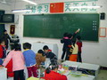 Xi'an Foreign Language School