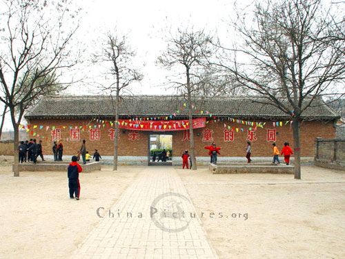 Primary school, Hancheng