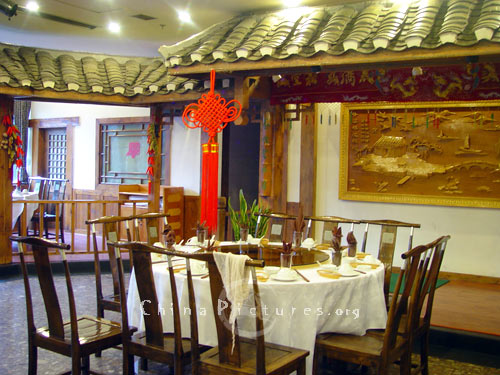 An antique style restaurant china pictures