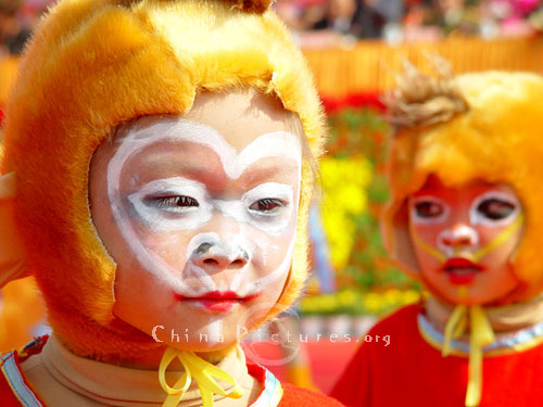 2004 is the year of monkey in china - Chinese New Year 2004