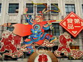 Year of Monkey, Shanghai