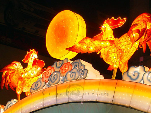 The lucky mascot of lunar Rooster year.