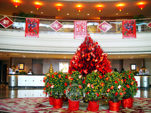 New year decorations china pictures for Home decorations for new year