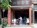A local teahouse also sells Chinese calligraphy and painting as its name implies, Teahouse with special scent of Chinese ink.
