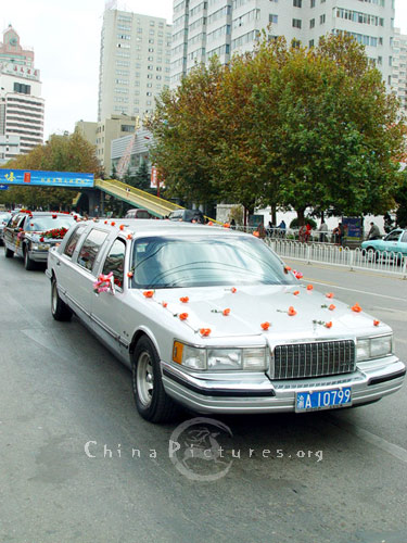 chinese-wedding-40722180115196.jpg