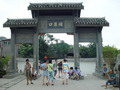 A memorial archway of the old town of Ciqikou, which boasts its simple and primitive culture.