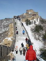 Badaling Great Wall, Beijing