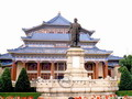 Sun Yat-sen's famous spirit 'The Whole World as a Community' penetrates each visitor's heart.
