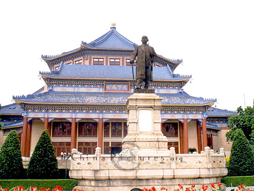 "Sun Yat-sen's famous spirit ""The Whole World as a Community"" penetrates each visitor's heart."