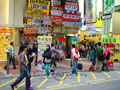 Mong Kok, a shopping area for the young people.