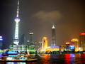 Night Scene, Pudong New Area