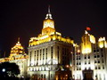 Night Scene of the Bund