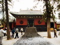 Mountain Gate of Shaolin Temple