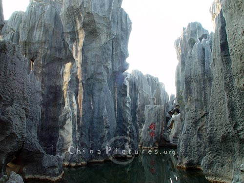 Awe-inspiring shapes in Yunnan Stone Forest.