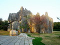 Stone Forest in autumn