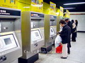 Subway Ticket Issuing Machine, Hong Kong