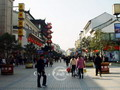 Walking Street in Suzhou