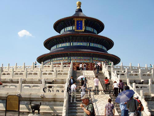 Hall of Prayer for Good Harvest,Beijing Temple of Heaven - China ...