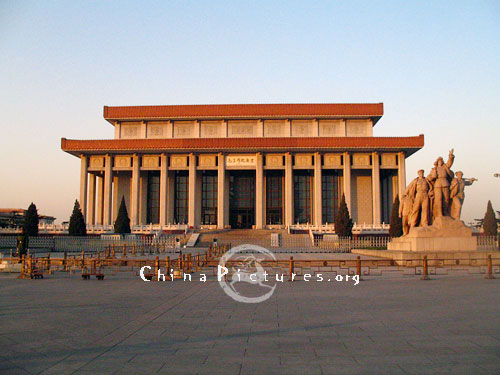 Chairman Mao Memorial Hall (Mausoleum of Mao Zedong, Mao Mausoleum) is the resting place of Mao Zedong.